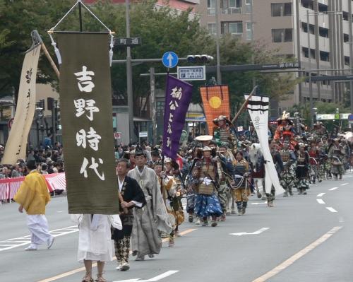 Jidai_Matsuri-Yoshino_Period_1